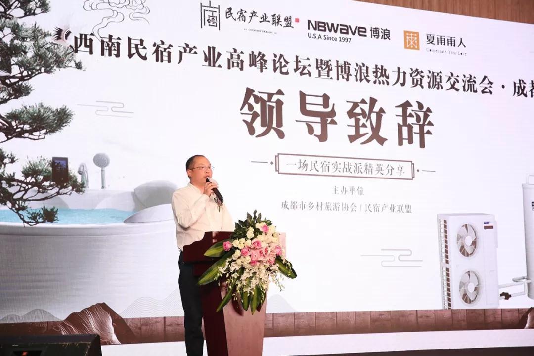 博浪集团总裁 超低温制冷剂发明者颜世峰