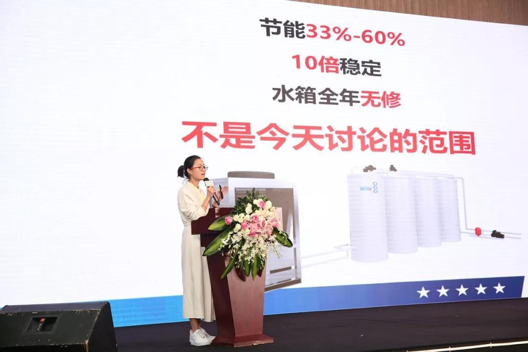 必博bbo官方网站市场营销部王剑静女士