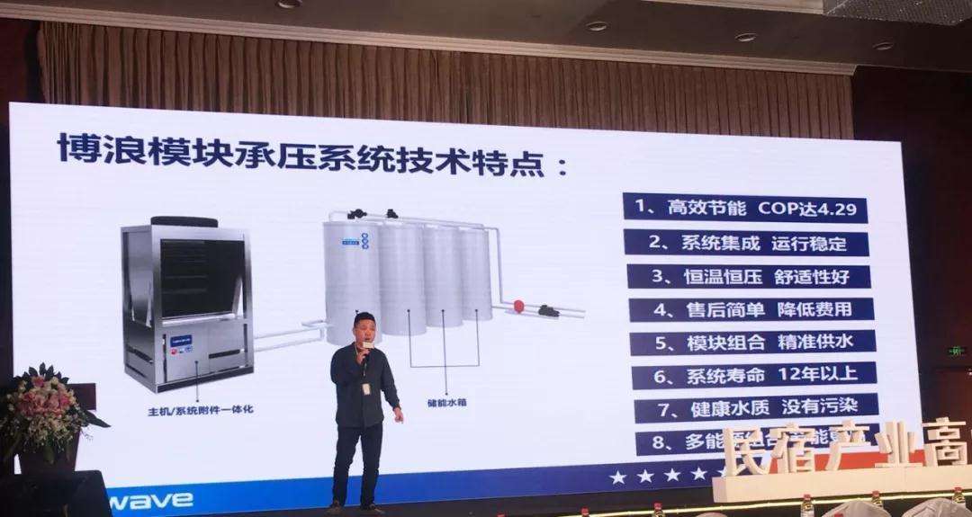 博浪工程技术总监 高级技术工程师尤贤荣先生