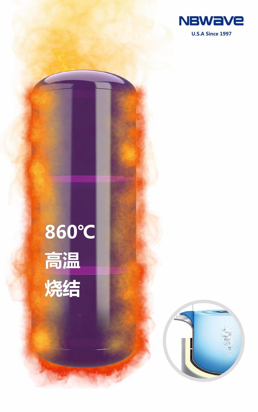 博浪空气能热水器陶瓷内胆