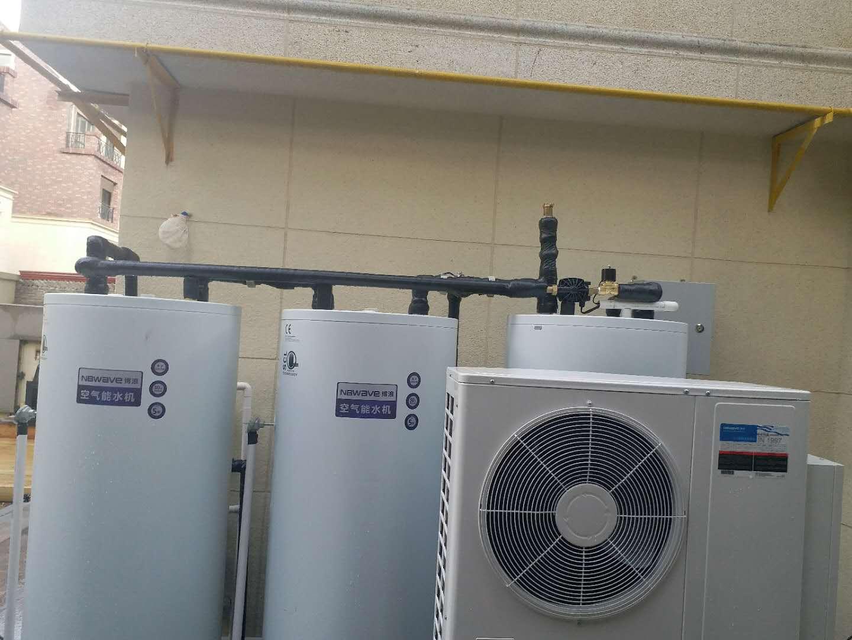 博浪空气能热水器