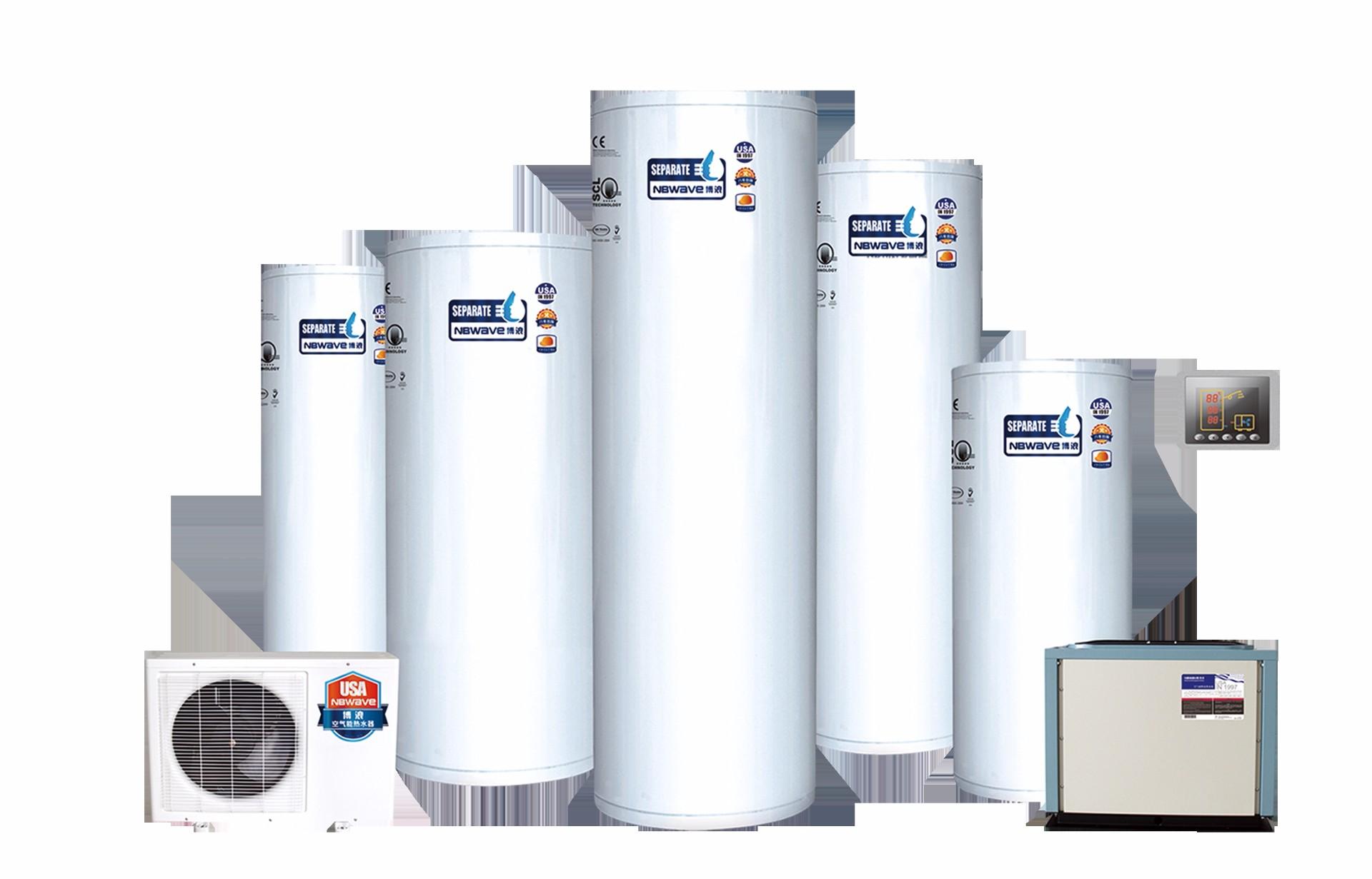 博浪空气源热泵热水器