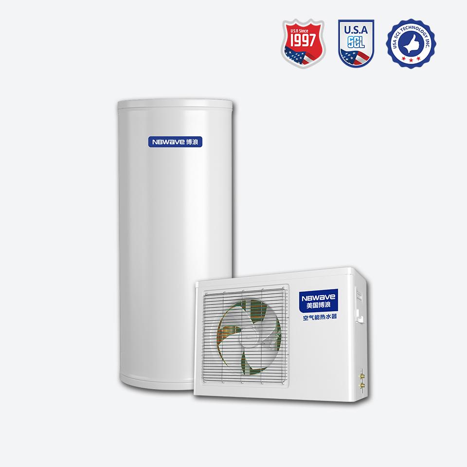 低温空气能热水器