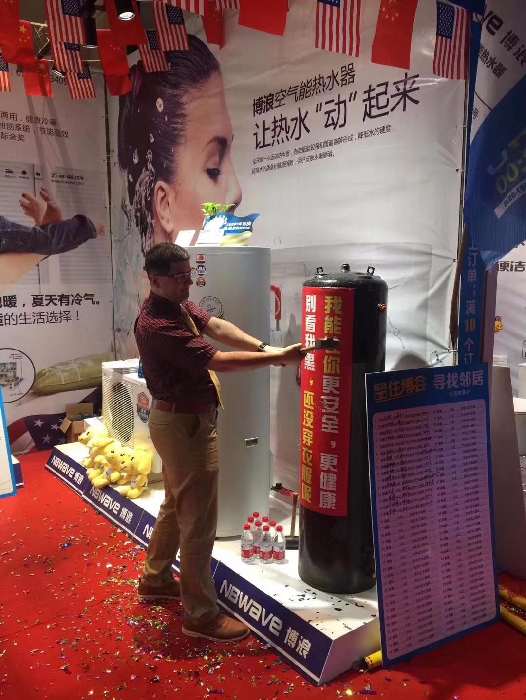 博浪空气能热水器水箱