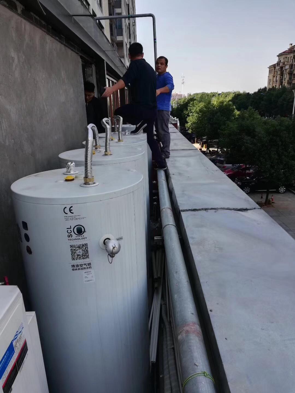 工程热水(工程热水器)