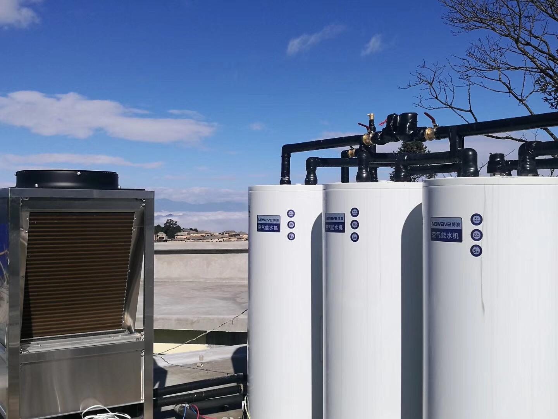 煤改电:空气能热水器