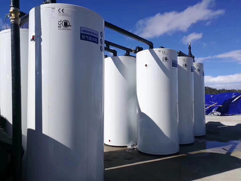 工程热水机组