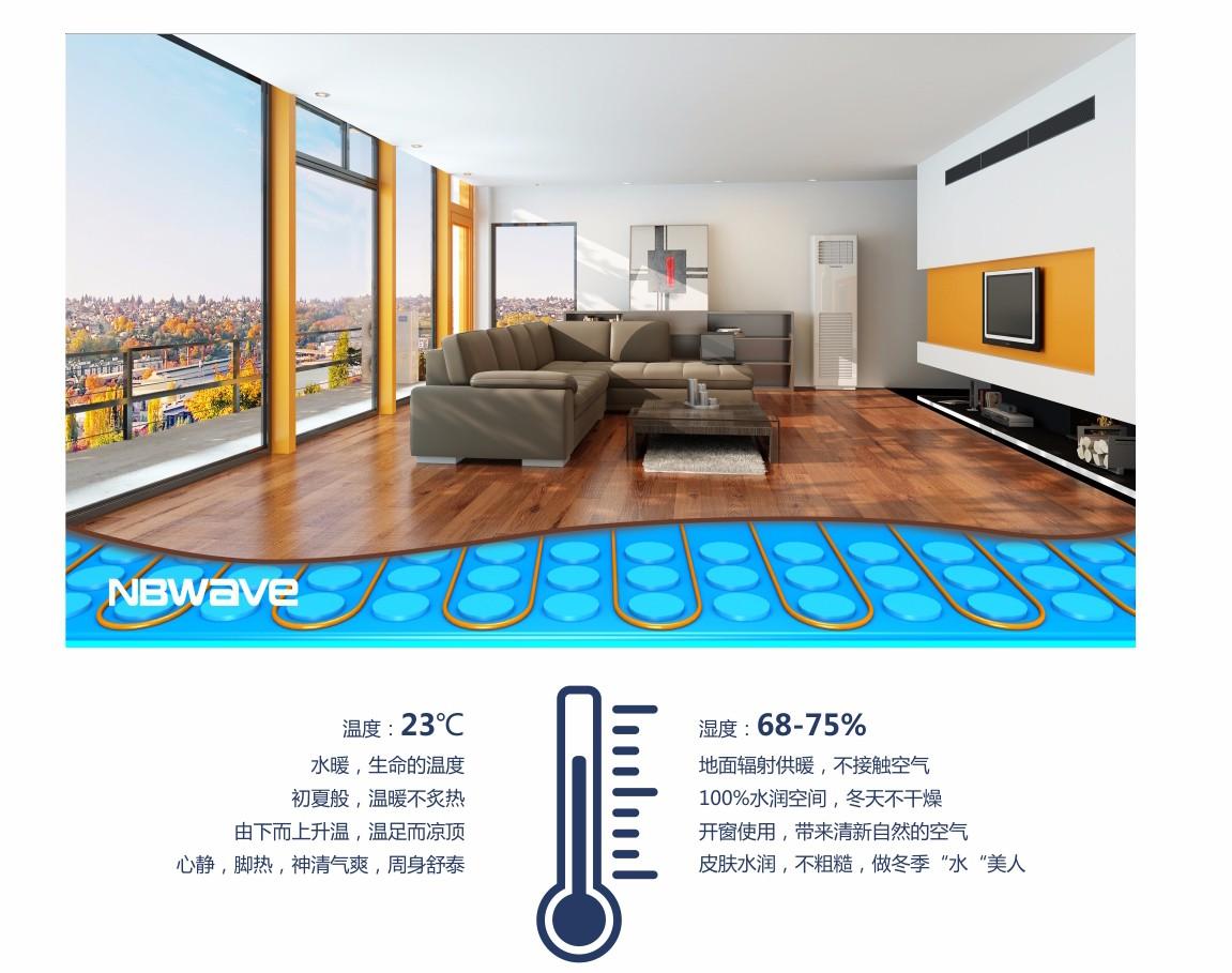 地暖冷气机参数修改-0402_02.jpg