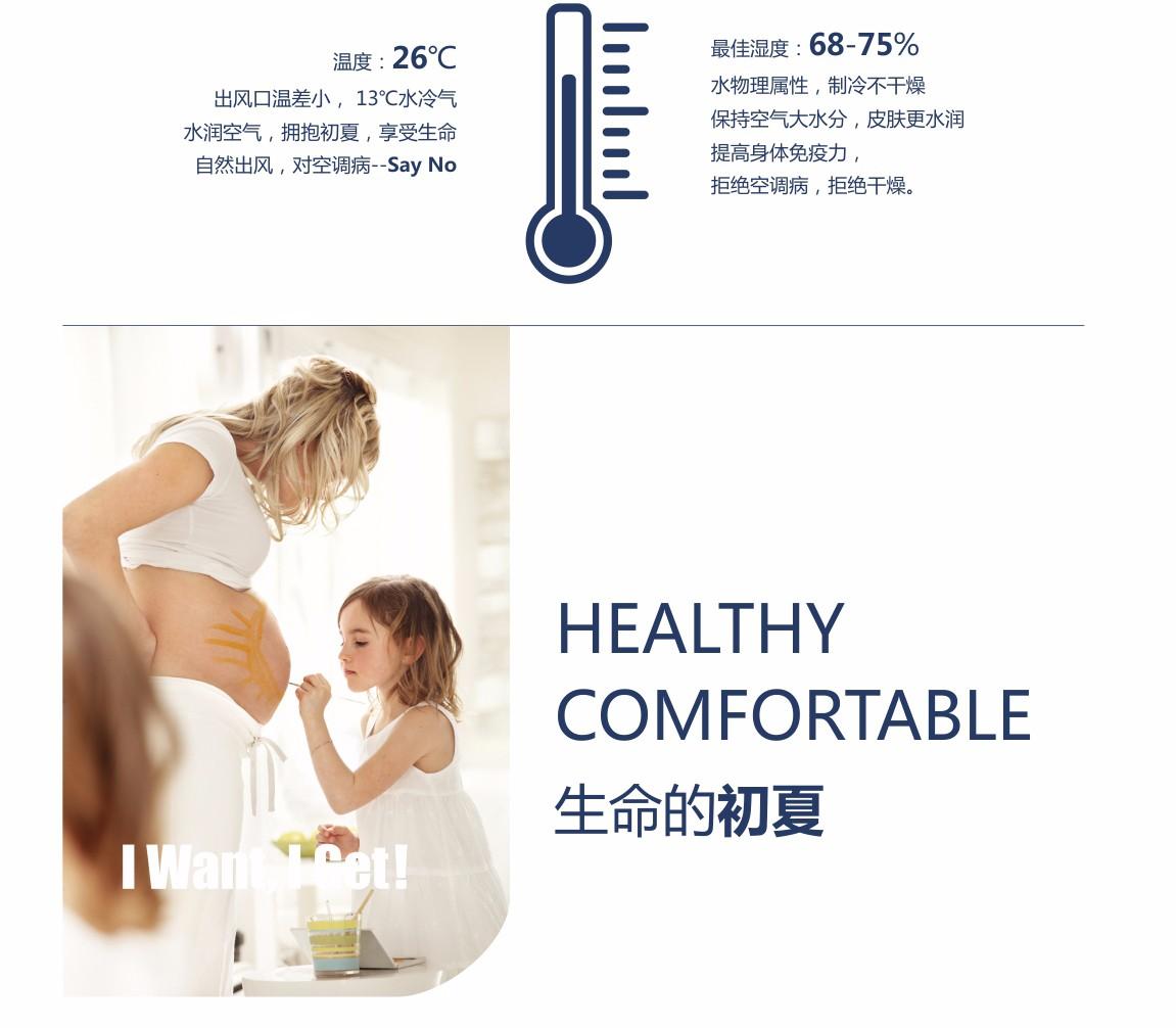 地暖冷气机参数修改-0402_05.jpg