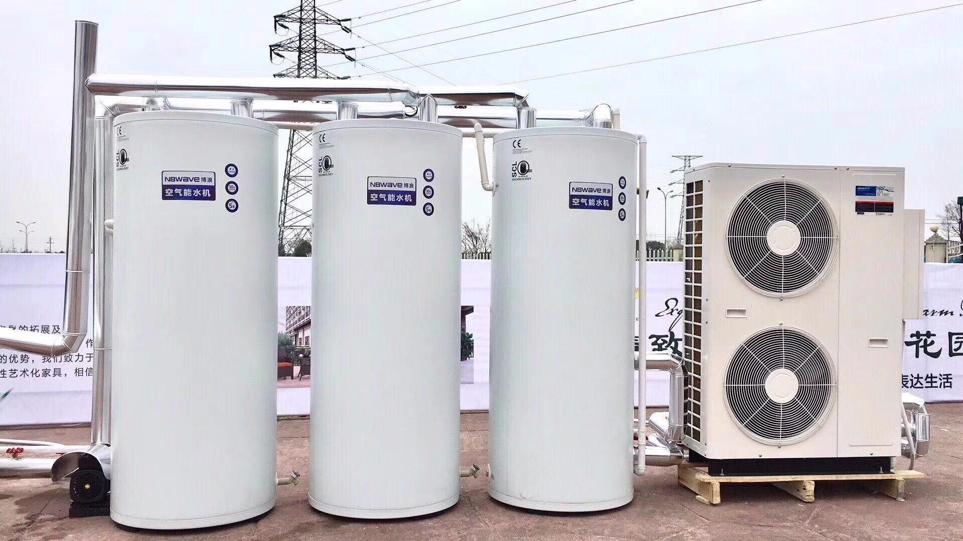空气源热泵热水装置