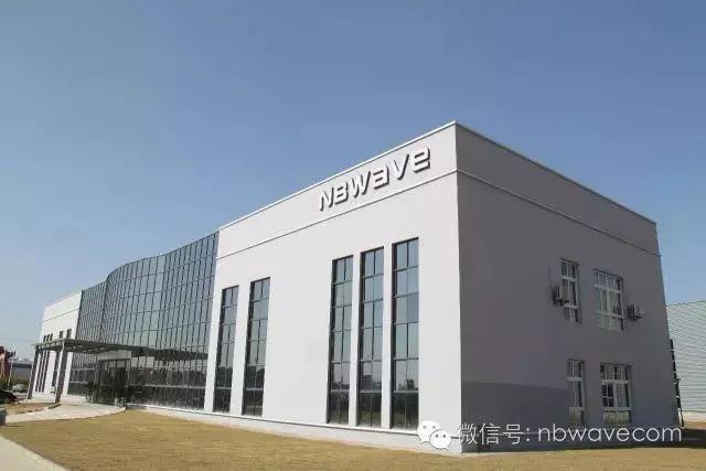 博浪·中国亚洲生产基地